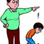 А нужно ли наказывать ребенка?